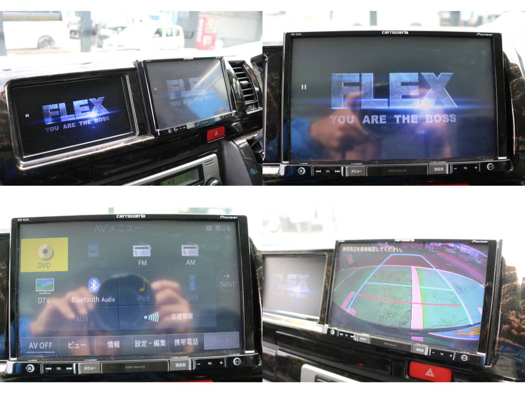 サブモニター・8インチフルセグナビ装着済みなので即納可能です♪   トヨタ ハイエース 2.7 GL ロング ミドルルーフ 4WD FLEXカスタム下取り直販