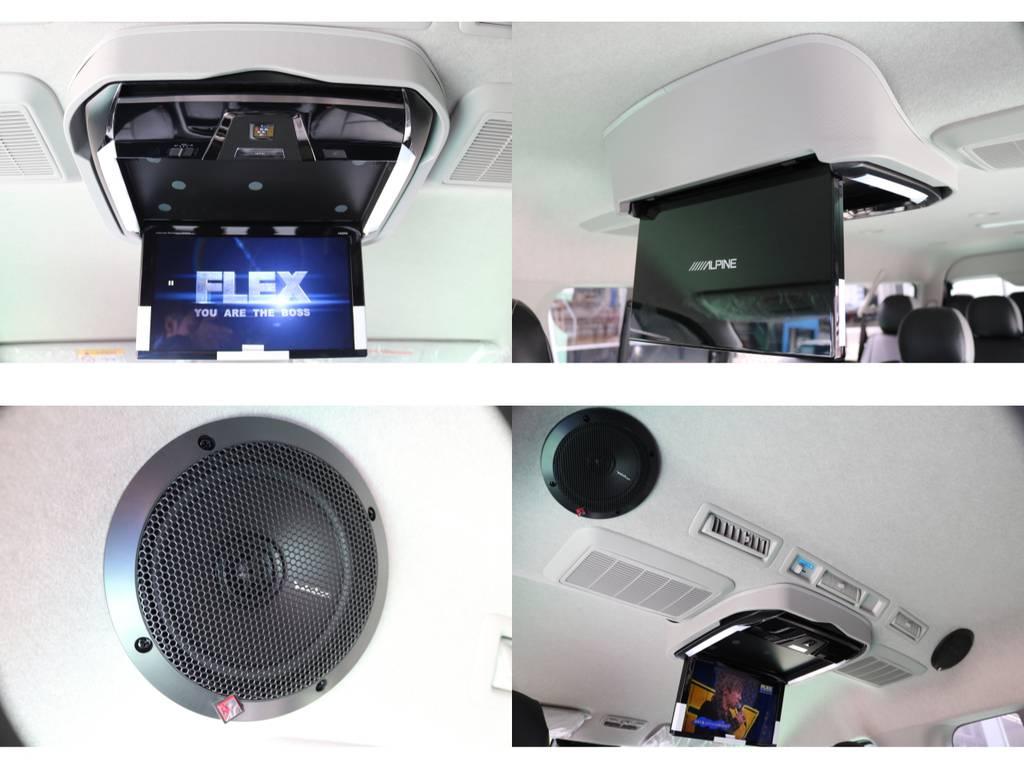 アルパインフリップダウンモニター・天井スピーカーも付いておりますので後部座席の方も快適にドライブして頂けます♪   トヨタ ハイエース 2.7 GL ロング ミドルルーフ 4WD FLEXカスタム下取り直販