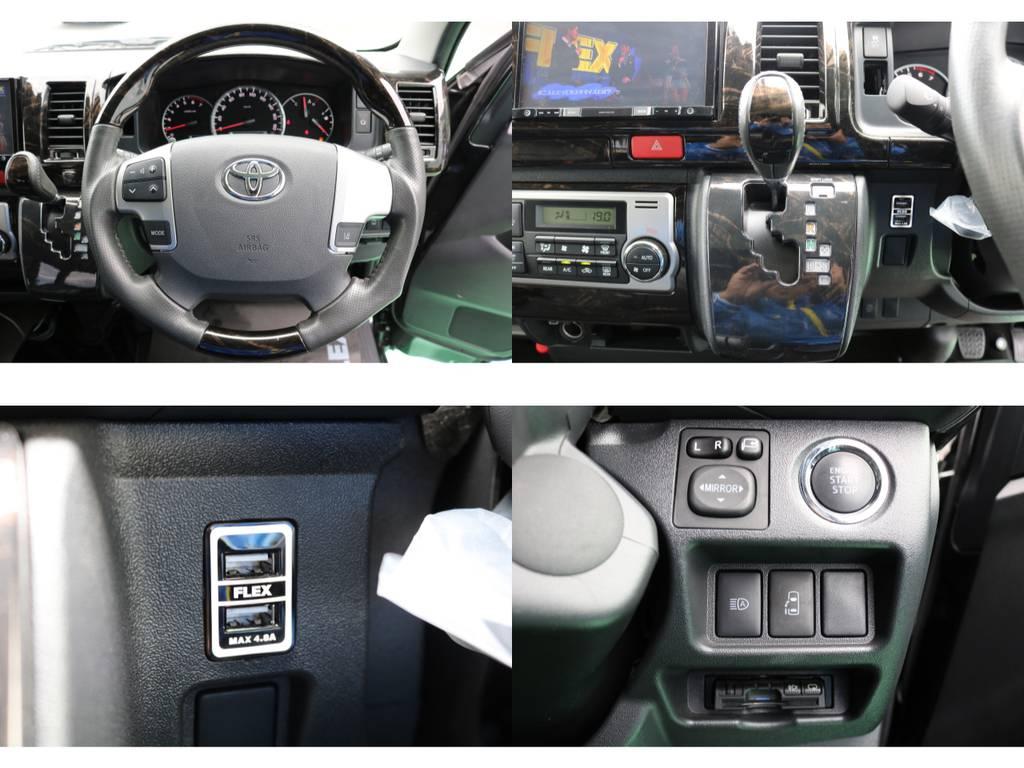 便利なオプション・パーツ多数有りますので是非1度ご覧ください♪   トヨタ ハイエース 2.7 GL ロング ミドルルーフ 4WD FLEXカスタム下取り直販