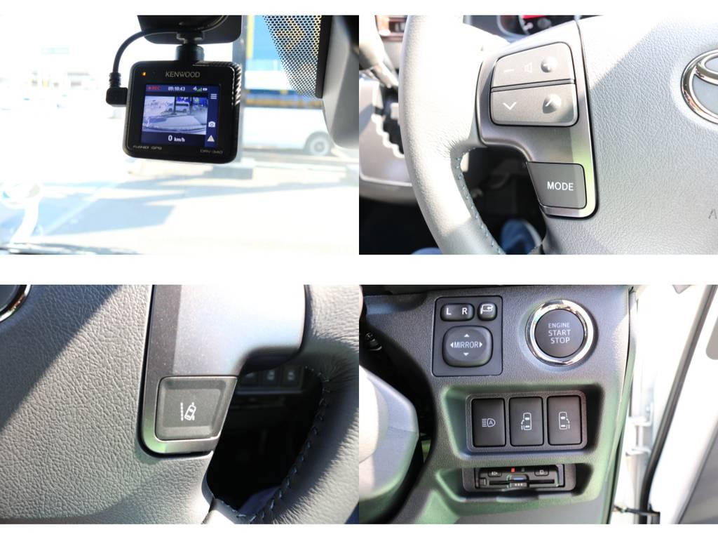 ステアリングスイッチやプッシュスタートなど快適・安全機能も充実しております!