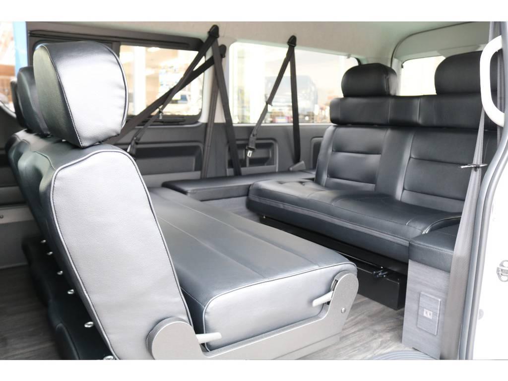 停車時に対面シートにすることで車内で楽しくお過ごし頂けます♪
