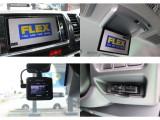フリップダウンモニター・SDナビ・ドライブレコーダー全て車両金額に入っております!
