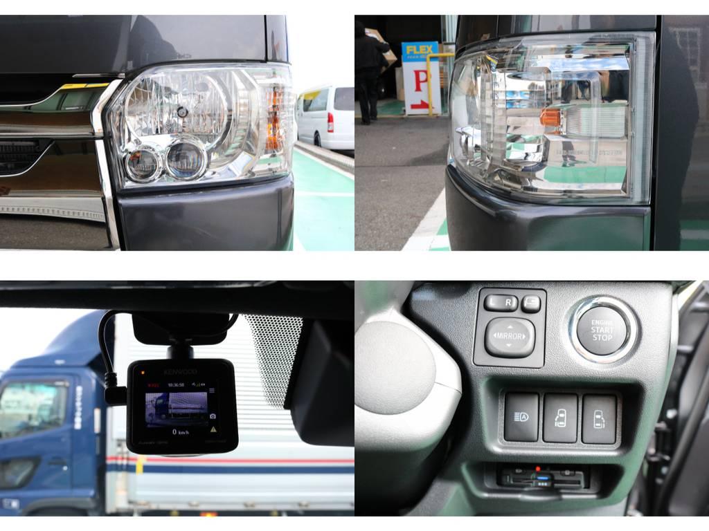LEDヘッドライトもクリアスモーク加飾(ダークプライムⅡ専用)・プッシュスタート対応・ドライブレコーダー取付済み!!