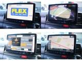 大画面アルパインBigX11ナビ!とても見やすく使い方も非常に簡単です♪