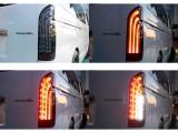 FLEX煌LEDテールランプ!夜間のバック時に明るく後方を照らします