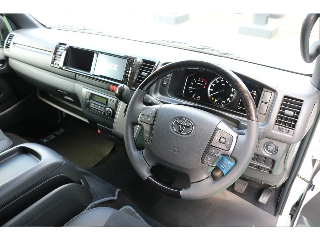 クルーズコントロールが快適なドライブをお手伝い致します