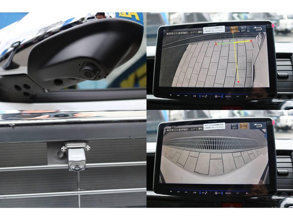 アルパイン フロント&サイドカメラ付き!ボイスタッチ機能で映像を声で瞬時に表示可能!! | トヨタ ハイエース 2.7 GL ロング ミドルルーフ TSS付 アルパインパッケージ