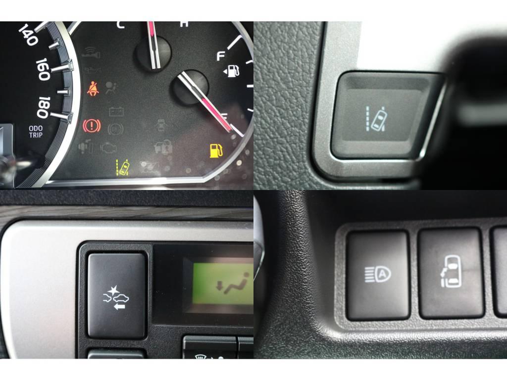 トヨタセーフティセンス付き!プリクラッシュセーフシステム・レーンデパーチャーアラート・オートマチックハイビーム・ | トヨタ ハイエース 2.7 GL ロング ミドルルーフ TSS付 アルパインパッケージ