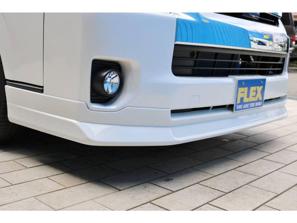FLEXオリジナル フロントリップスポイラー! | トヨタ ハイエース 2.7 GL ロング ミドルルーフ TSS付 アルパインパッケージ