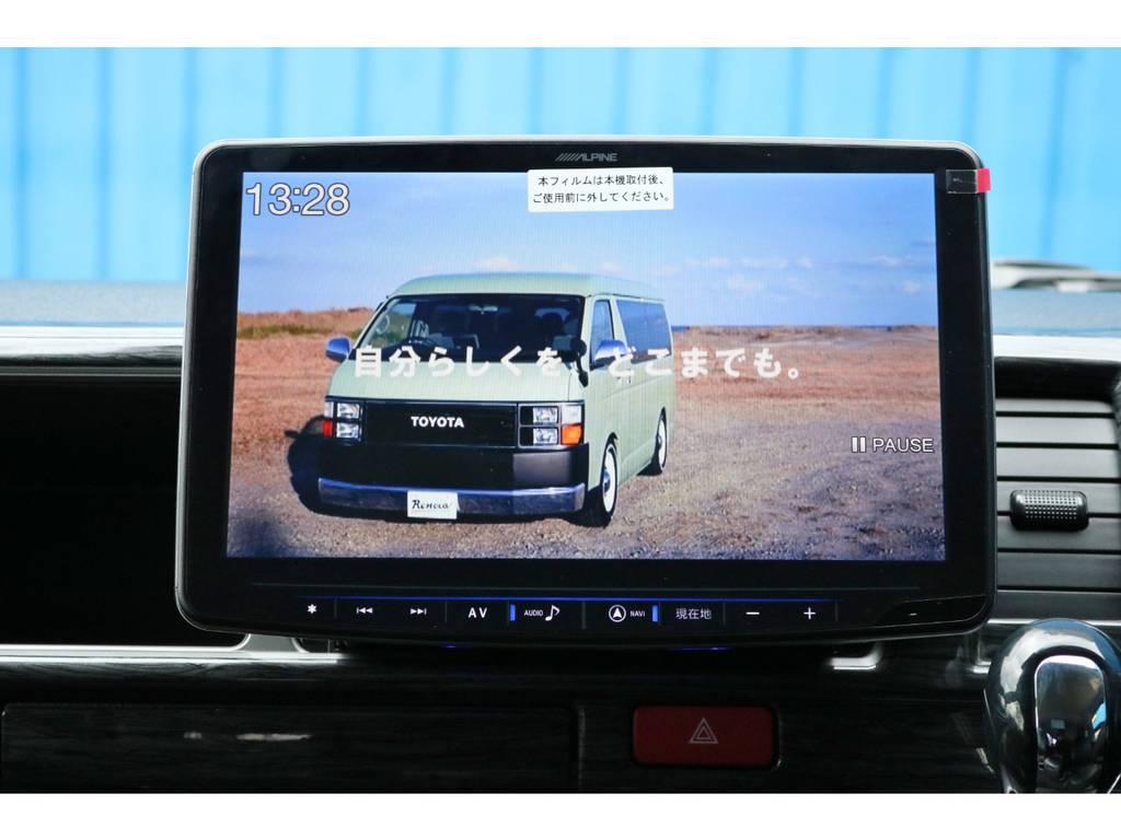アルパイン ハイエース専用11型フローティングビッグXナビ!! | トヨタ ハイエース 2.7 GL ロング ミドルルーフ TSS付 アルパインパッケージ
