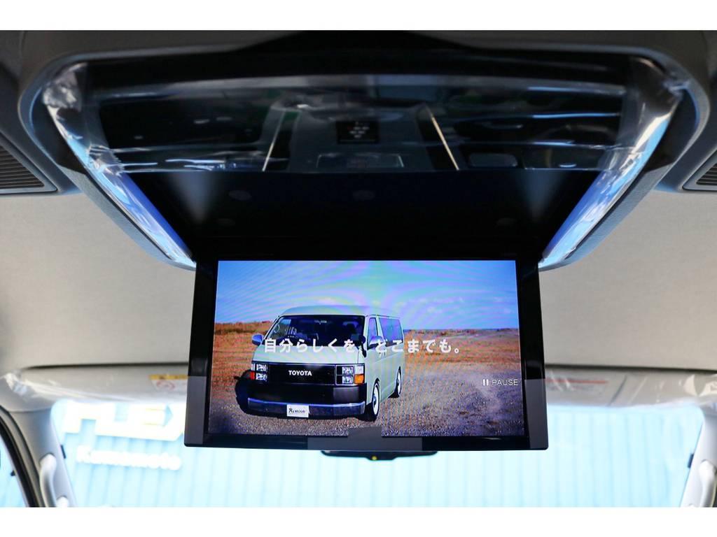 アルパイン 12.8インチフリップダウンモニター(プラズマクラスター&パーフェクトフィットキット付き) | トヨタ ハイエース 2.7 GL ロング ミドルルーフ TSS付 アルパインパッケージ