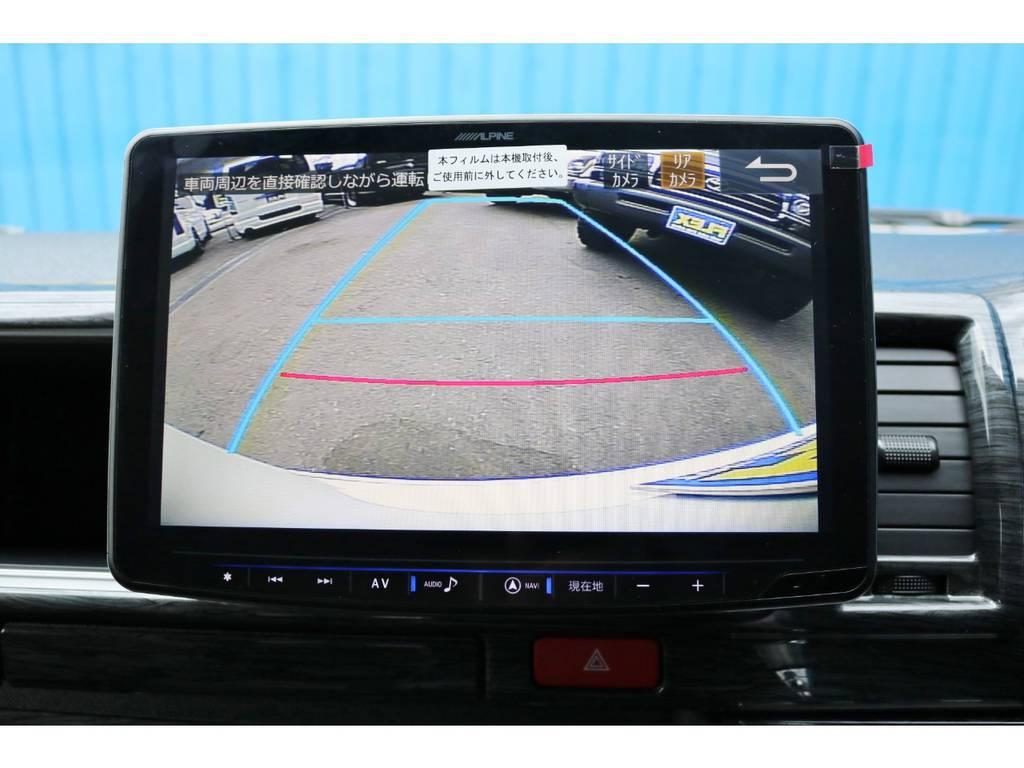 バックカメラナビ連動加工済み!! | トヨタ ハイエース 2.7 GL ロング ミドルルーフ TSS付 アルパインパッケージ