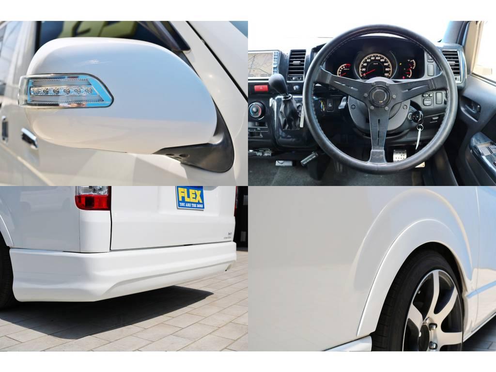 ウィンカーミラー・社外リアバンパー・ブラインドオーバーフェンダー | トヨタ ハイエースバン 2.0 スーパーGL ロング 4型フェイスチェンジ