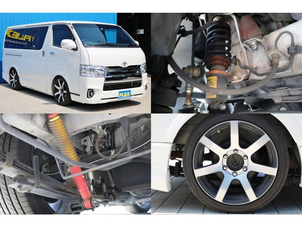 フロント 車高調・リア 調整式ショックアブソーバー・社外18AW | トヨタ ハイエースバン 2.0 スーパーGL ロング 4型フェイスチェンジ