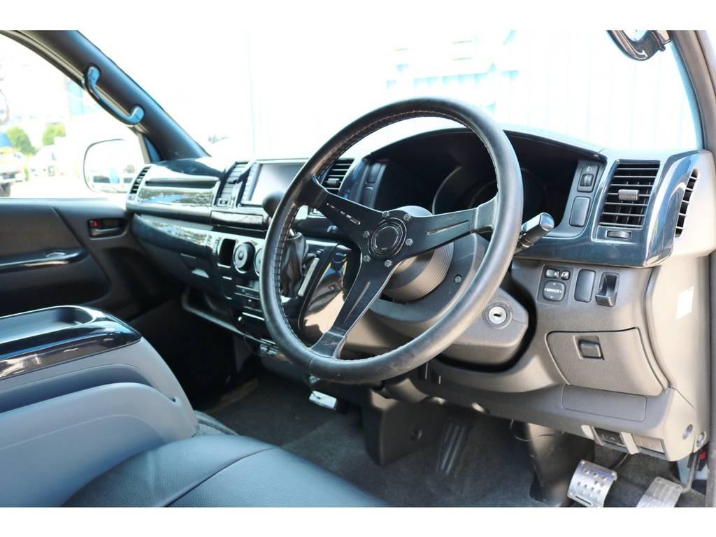 ナルディハンドル! | トヨタ ハイエースバン 2.0 スーパーGL ロング 4型フェイスチェンジ