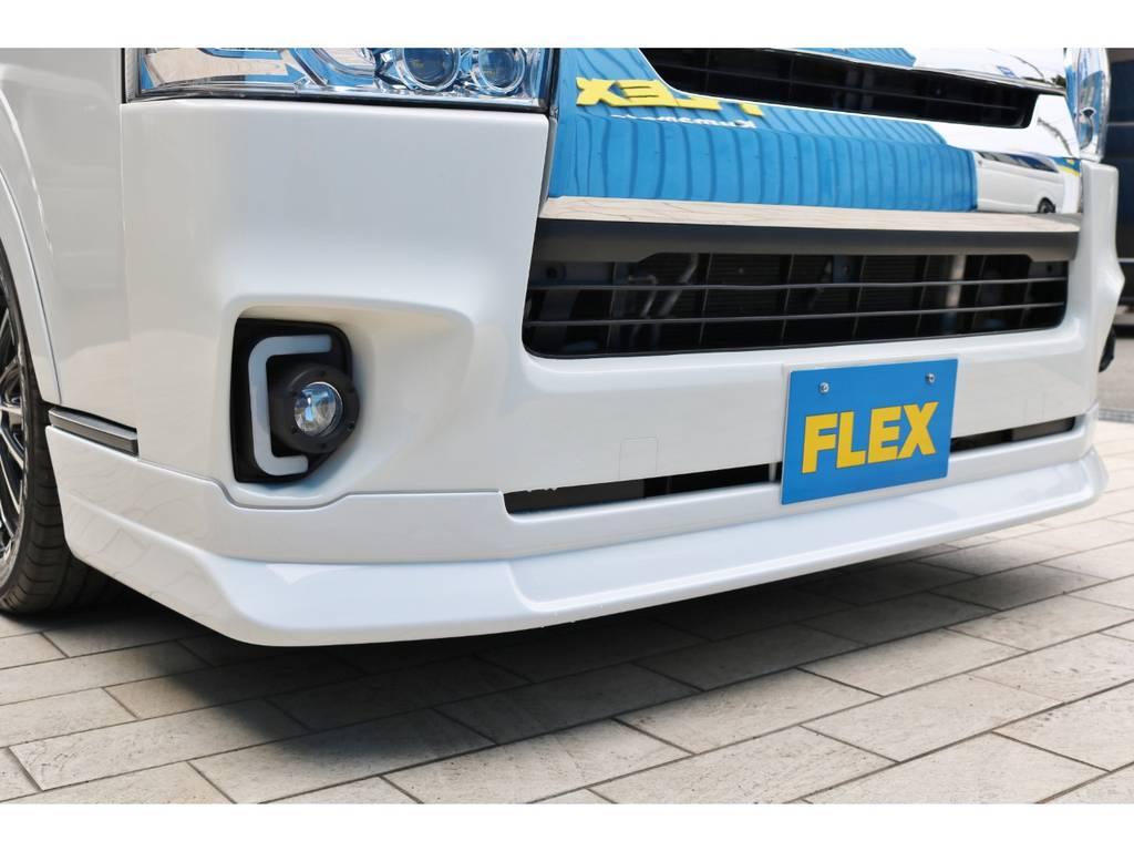 オプションフォグランプにフレックスオリジナルフロントリップスポイラーを取付! | トヨタ ハイエースバン 2.0 スーパーGL ロング 4型フェイスチェンジ