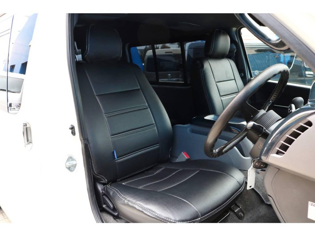 新品 ブラックレザー調シートカバー付き! | トヨタ ハイエースバン 2.0 スーパーGL ロング 4型フェイスチェンジ