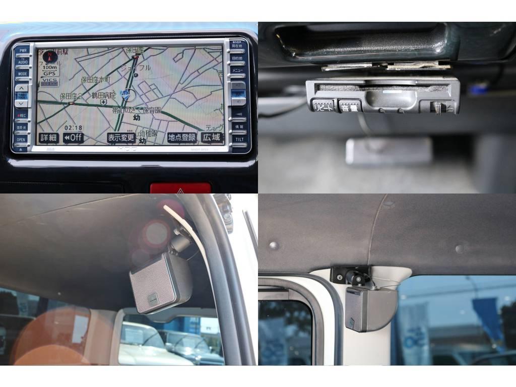 純正HDDナビ・ETC・サテライトスピーカー | トヨタ ハイエースバン 2.0 スーパーGL ロング 4型フェイスチェンジ