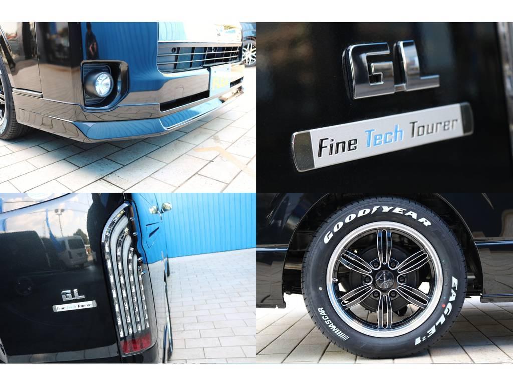 FLEX フロントリップスポイラー・ファインテックツアラー専用エンブレム・FLEX煌きLEDテールランプ・バッドラッカーⅣAW&ナスカータイヤ!