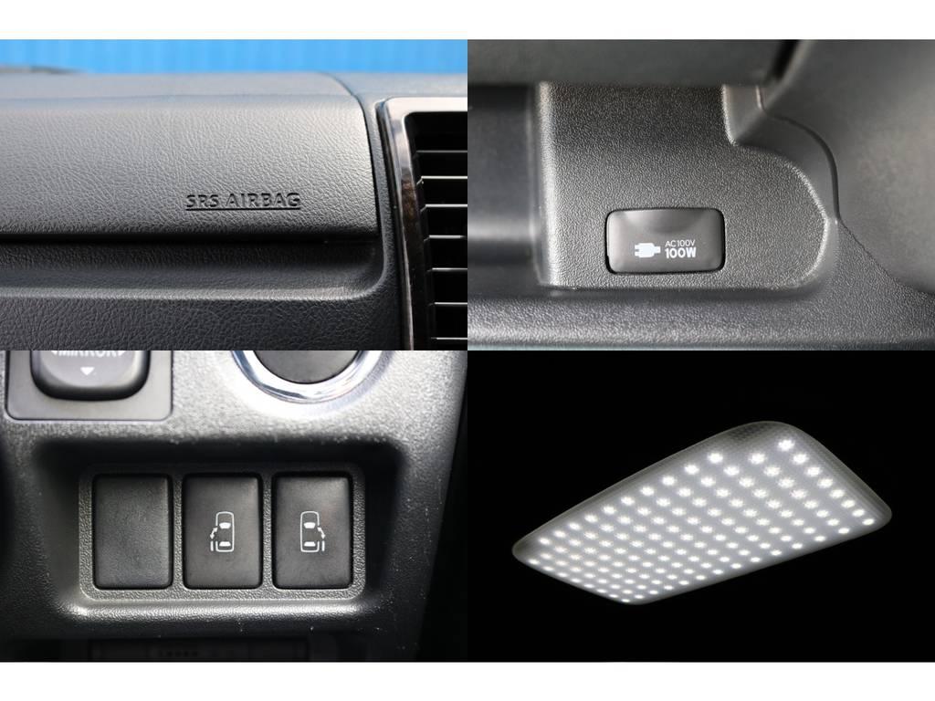 メーカーオプション 助手席SRSエアバッグ・AC100Vアクセサリーコンセント・両側パワースライドドア