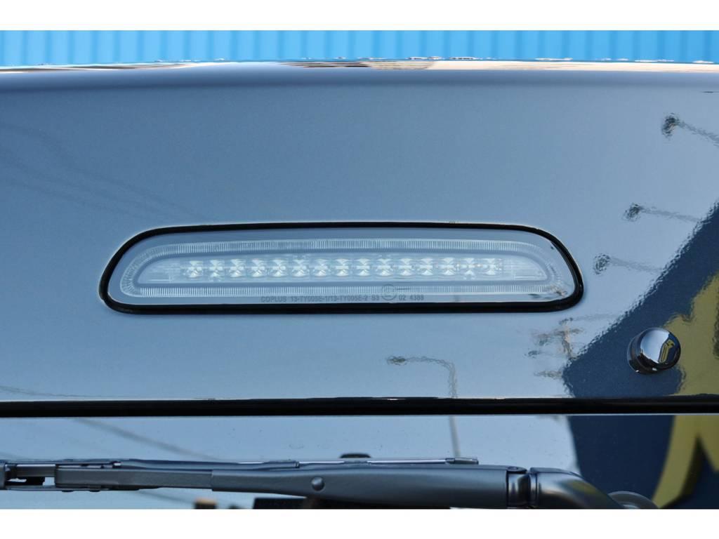 コプラス ハイマウントストップランプ! | トヨタ ハイエース 2.7 GL ロング ミドルルーフ TSS付 New Ver1