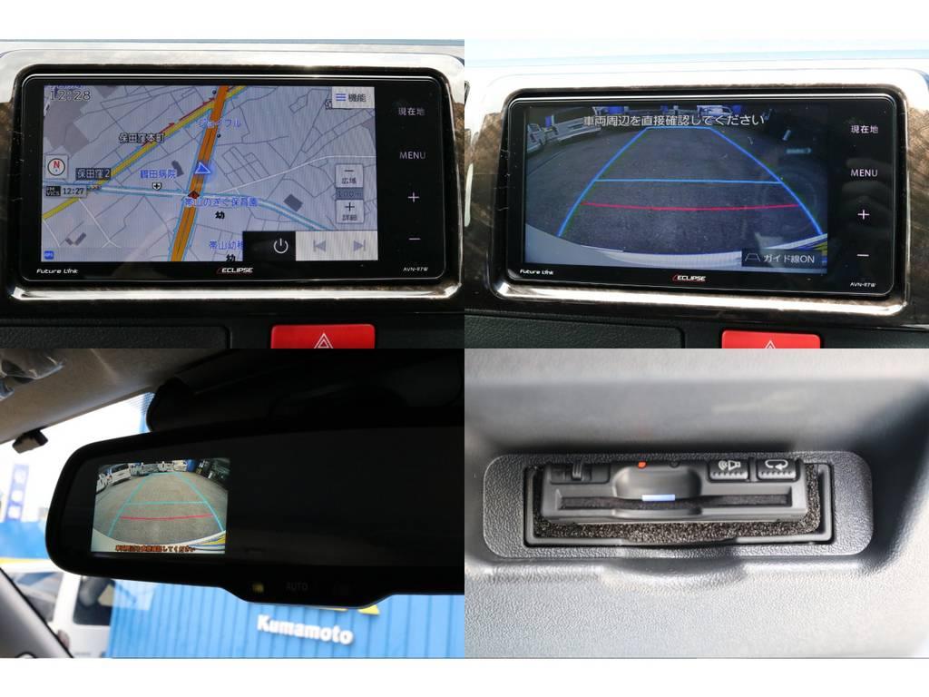 イクリプス フルセグSDナビ(CD録音可能・地図更新3年無料モデル)・バックカメラナビ連動加工・ETC・バックカメラ内蔵自動防眩ミラー | トヨタ ハイエースバン 2.8 スーパーGL ダークプライムⅡワイド ミドルルーフ ロングボディ ディーゼルターボ DPⅡ 小窓付き