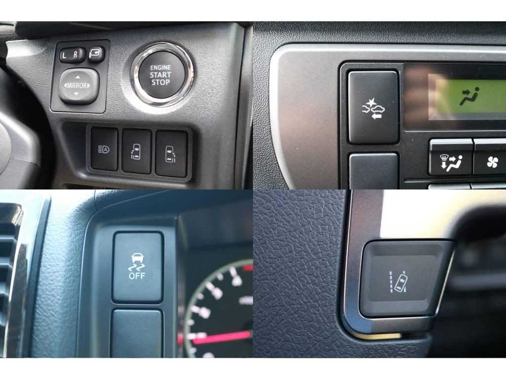 プッシュスタート&スマートエントリーシステム・トヨタセーフティセンス付き | トヨタ ハイエースバン 2.0 スーパーGL 50TH アニバーサリー リミテッド ロングボディ 415コブラフルエアロカスタムパッケージ