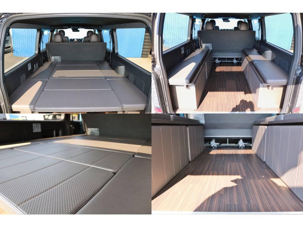 ベッドキット&床張りは50周年記念モデルの内装デザインに合わせて、近似色で制作しました! | トヨタ ハイエースバン 2.8 スーパーGL 50TH アニバーサリー リミテッド ロングボディ ディーゼルターボ Ver4-50th(4X7)