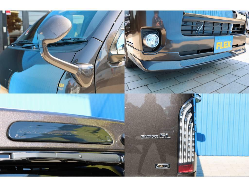 ガッツミラー同色塗装・FLEXフロントスポイラー・ヴァレンティハイマウントストップランプ・FLEX煌きLEDテールランプ | トヨタ ハイエースバン 2.8 スーパーGL 50TH アニバーサリー リミテッド ロングボディ ディーゼルターボ Ver4-50th(4X7)
