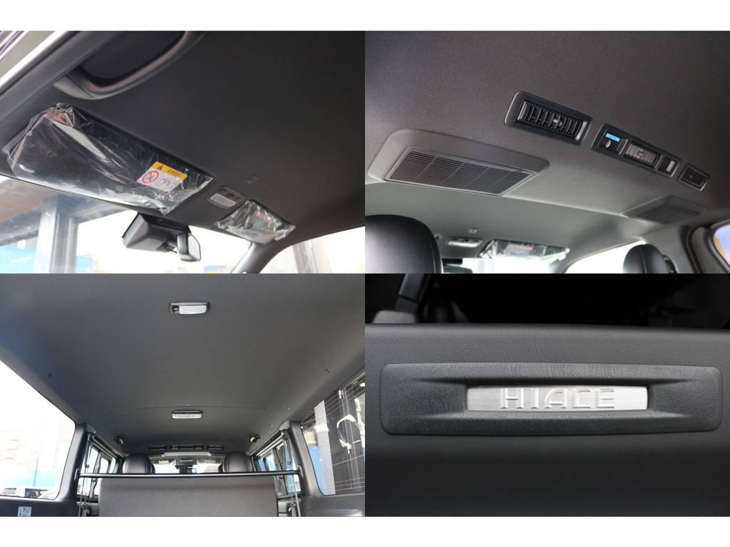特別装備 ルーフ&ピラー&セパレーターバー(ブラック)・スライドドアスカッフプレート(イルミネーション付き) | トヨタ ハイエースバン 2.8 スーパーGL 50TH アニバーサリー リミテッド ロングボディ ディーゼルターボ Ver4-50th(4X7)