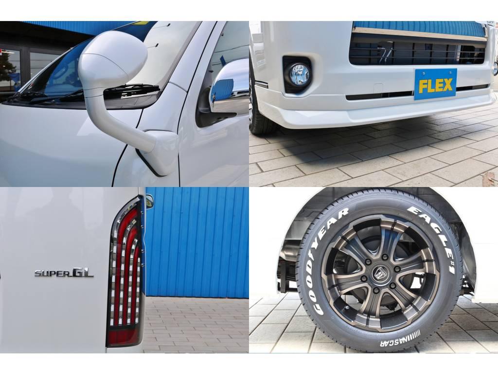 ガッツミラー同色塗装・FLEX フロントリップスポイラー・FLEX煌きLEDテールランプ