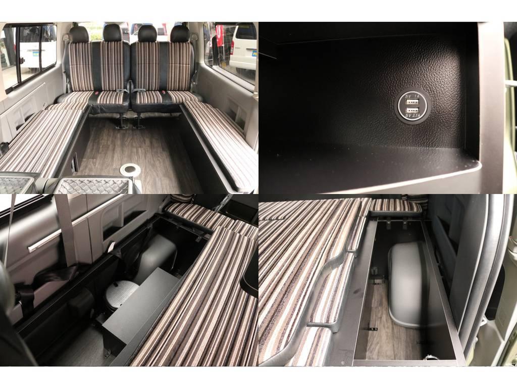 3列目横向き座席・USBコンセント増設 | トヨタ ハイエース 2.7 GL ロング ミドルルーフ Coast Lines R1コンビ④