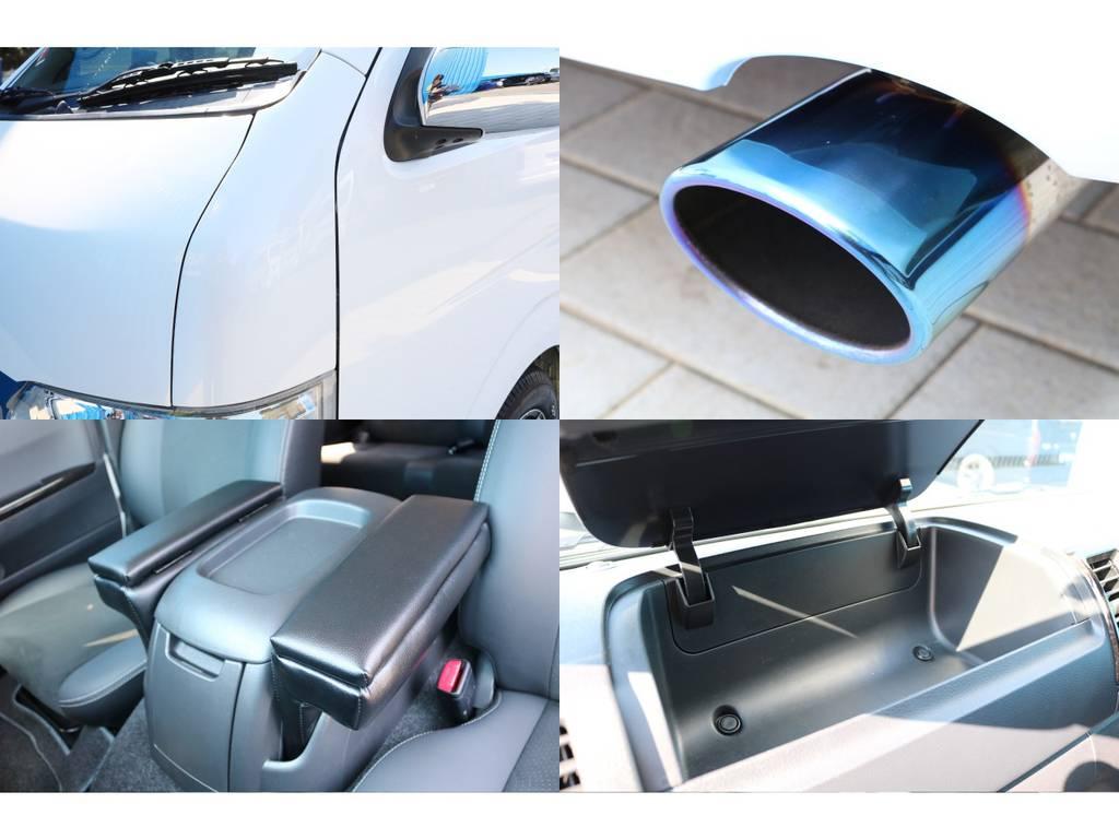 フロントコーナーパネル・マフラーカッター・運転席&助手席アームレスト   トヨタ ハイエースバン 2.0 スーパーGL ダークプライム ロングボディ 4型6AT