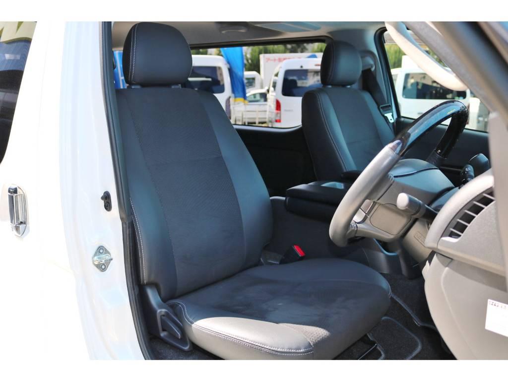 ダークプライム専用シート表皮 トリコット+合成皮革&ダブルステッチ   トヨタ ハイエースバン 2.0 スーパーGL ダークプライム ロングボディ 4型6AT