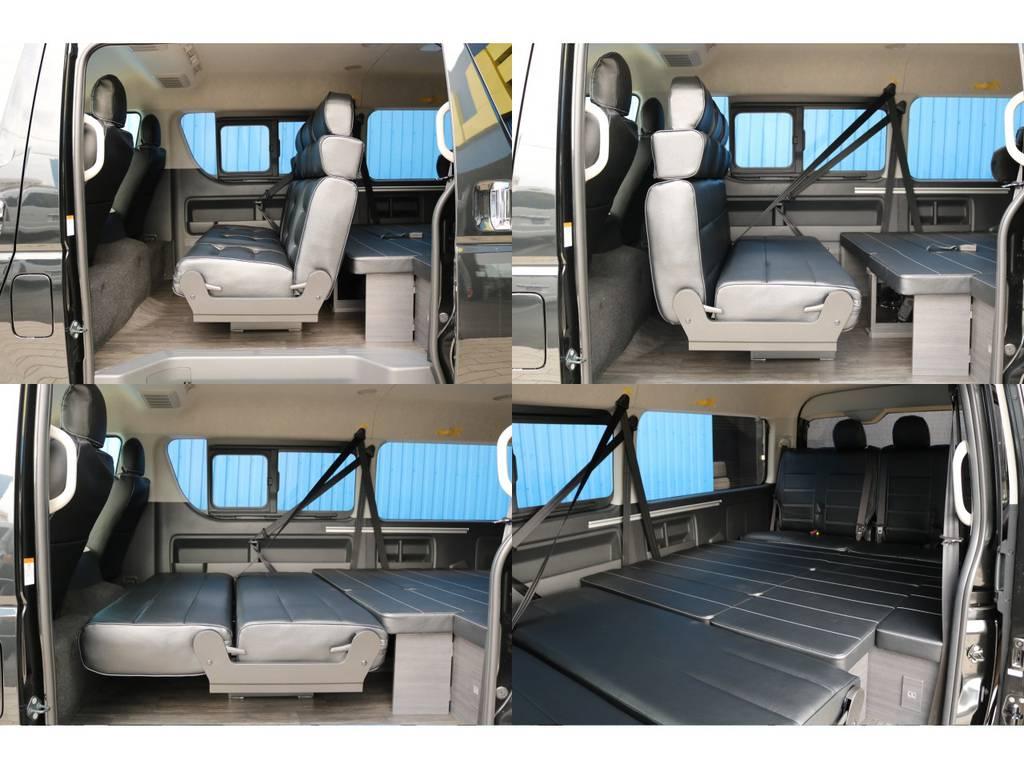 前向き・後向き・フルフラットモードと様々なシートアレンジが可能です♪ | トヨタ ハイエース 2.7 GL ロング ミドルルーフ TSS付 シートアレンジVer2