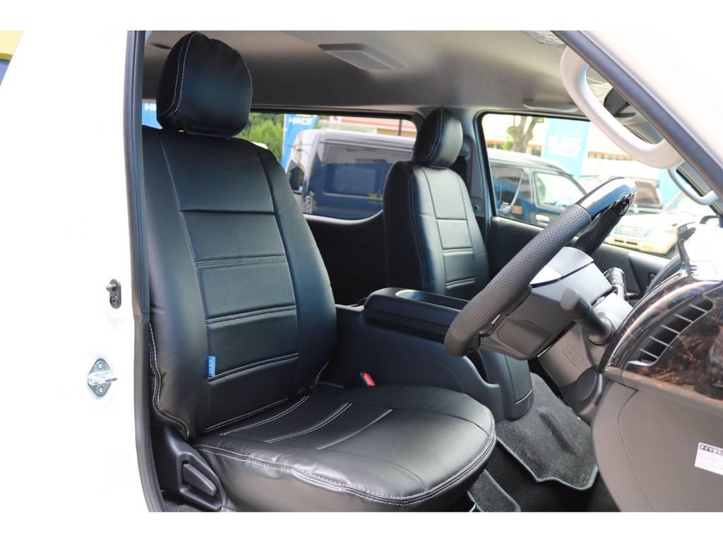 ブラックレザー調シートカバー! | トヨタ ハイエース 2.7 GL ロング ミドルルーフ TSS付 シートアレンジVer2