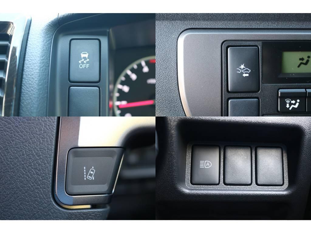 トヨタセーフティセンス付き! | トヨタ ハイエースバン 2.8 スーパーGL ダークプライムⅡ ロングボディ ディーゼルターボ エクストリームスタイル