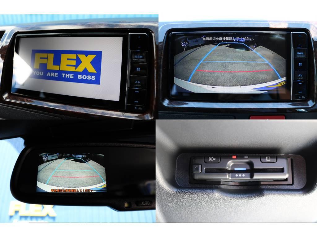 新作 カロッツェリア フルセグSDナビ・バックカメラナビ連動加工・バックカメラ内蔵自動防眩ミラー・ETC | トヨタ ハイエースバン 2.0 スーパーGL ダークプライムⅡ ロングボディ DPⅡ FLEXフルカスタム