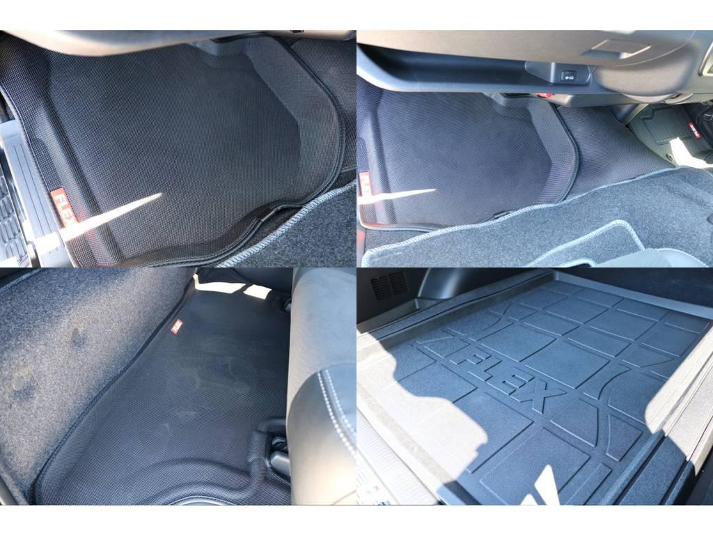 FLEXオリジナル 3Dラゲッジトレイ・FLEXオリジナル 3Dフロアマット | トヨタ ハイエースバン 2.0 スーパーGL ダークプライムⅡ ロングボディ DPⅡ FLEXフルカスタム