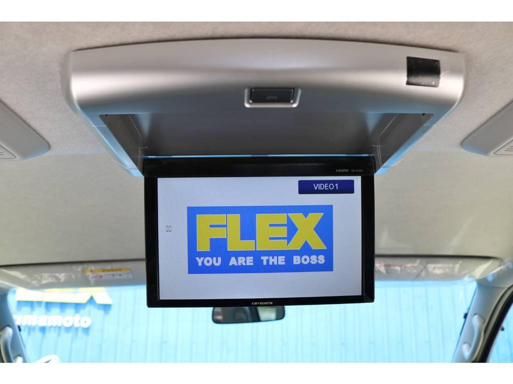 カロッツェリア フリップダウンモニター! | トヨタ ハイエース 2.7 GL ロング ファインテックツアラー FLEXカスタム