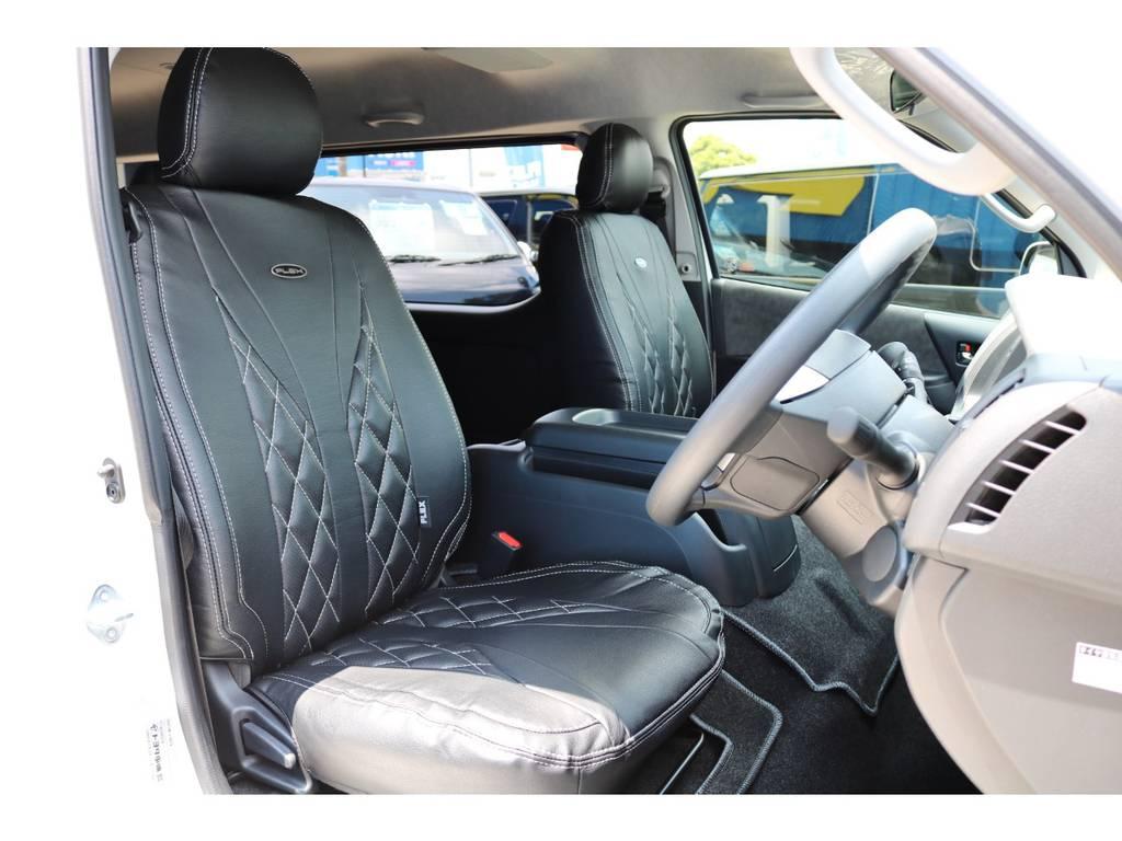 FLEXオリジナル ファインテック用シートカバー! | トヨタ ハイエース 2.7 GL ロング ファインテックツアラー FLEXカスタム