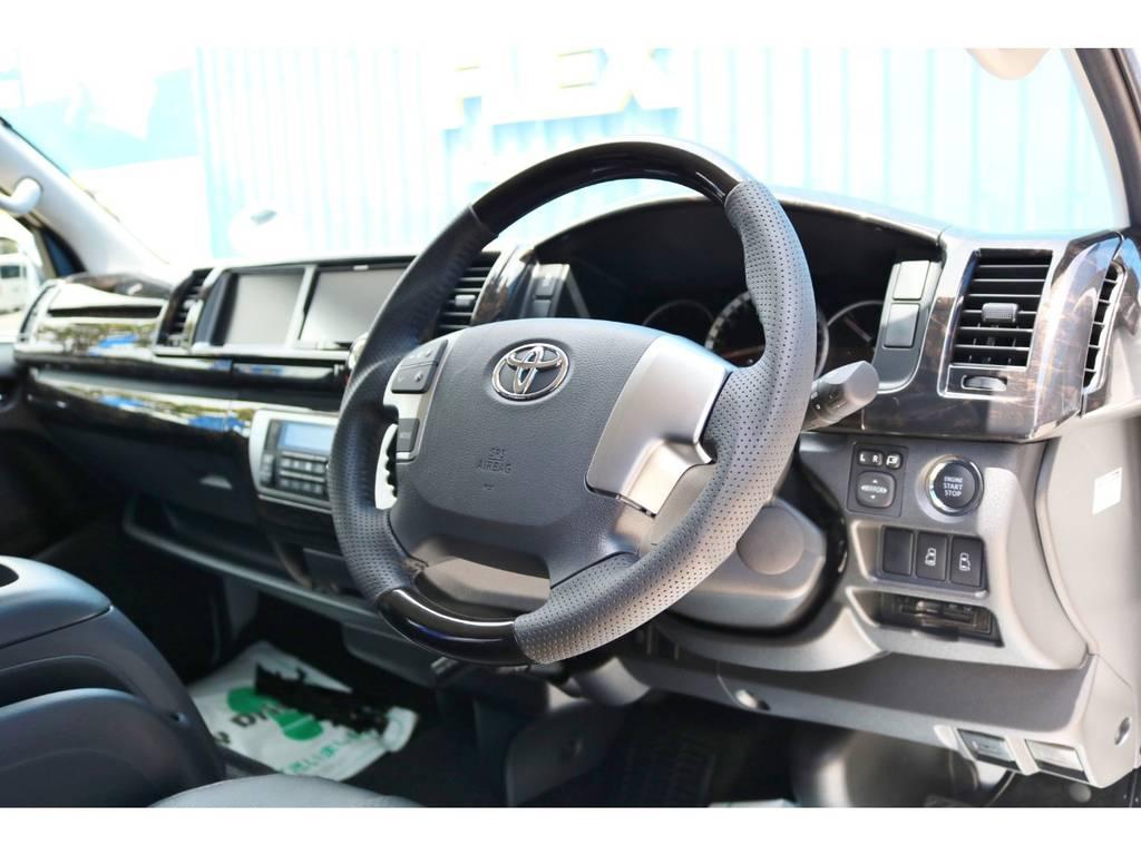 マホガニー調黒木目コンビハンドル! | トヨタ ハイエース 2.7 GL ロング ファインテックツアラー FLEXカスタム