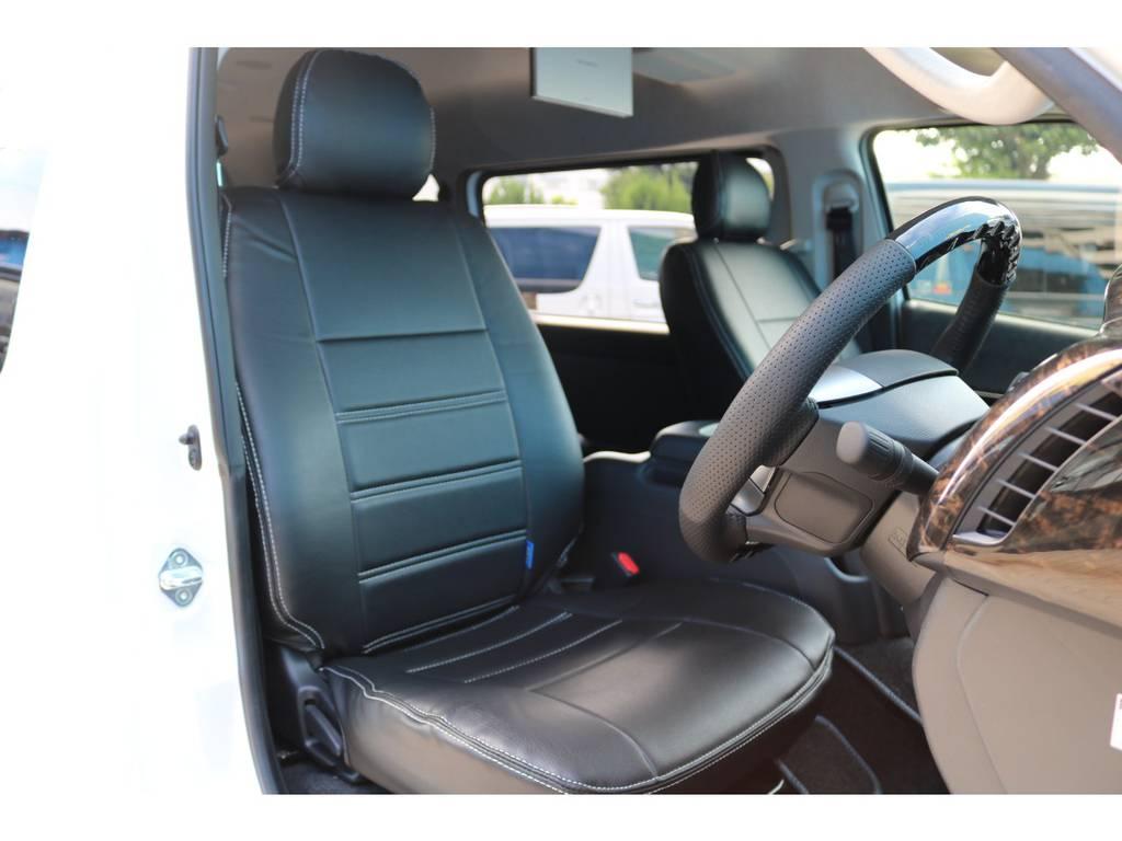 ブラックレザー調シートカバー! | トヨタ ハイエース 2.7 GL ロング ミドルルーフ TSS付アレンジAS