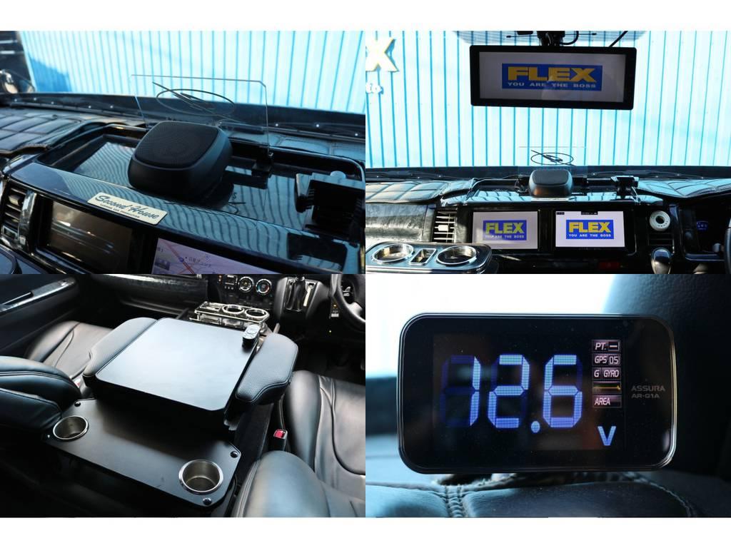 カロッツェリアサイバーナビ・5.1ch用センタースピーカー・クラフトプラスセンターコンソール