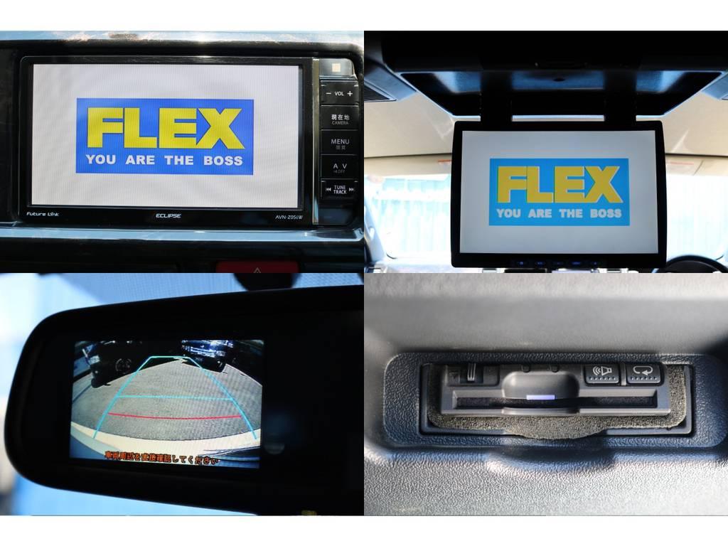 イクリプス フルセグSDナビ・大型フリップダウンモニター・ETC・バックカメラ内蔵自動防眩ミラー