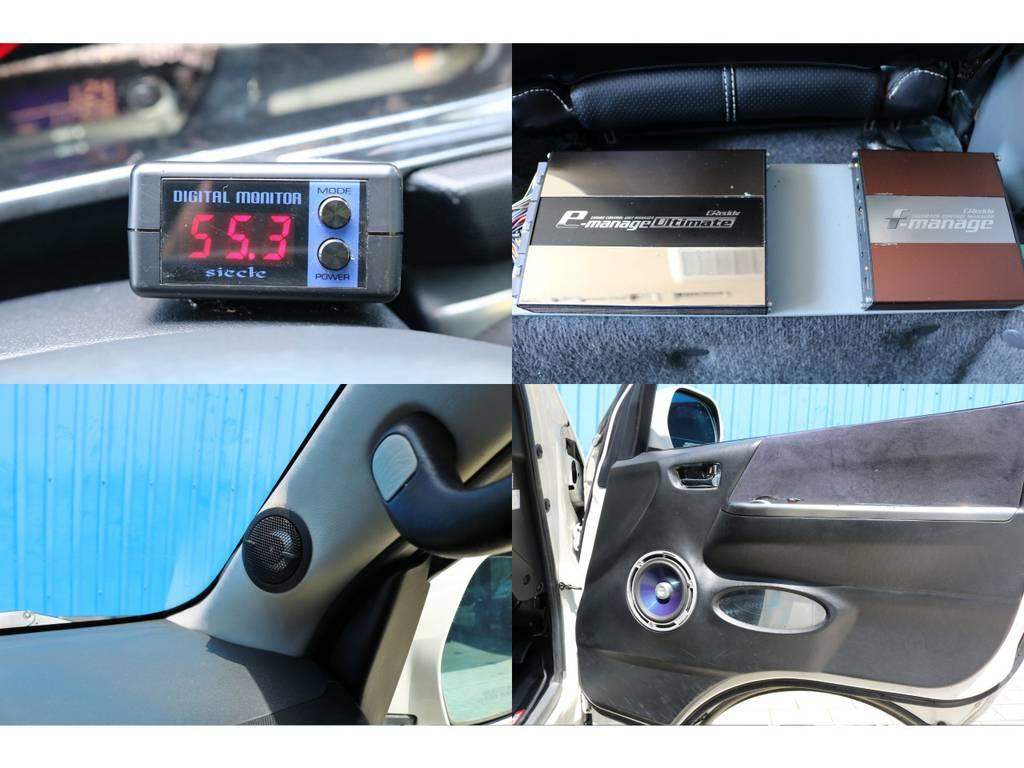 トラストコンピューターチューン!運転席&助手席ドアスピーカー類加工&デッドニング!