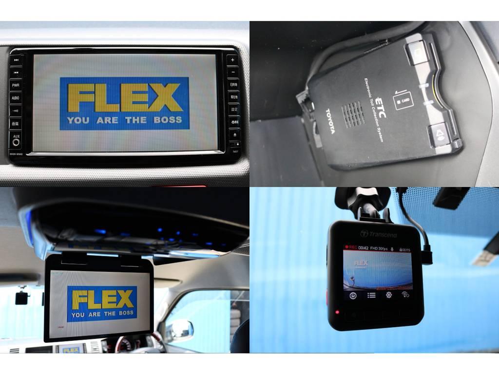 トヨタ純正HDDナビ(ワンセグ)・ETC・アルパインフリップダウンモニター・トランセンドドライブレコーダー