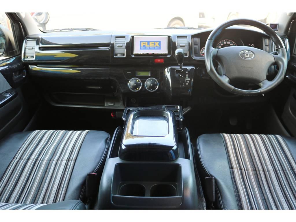 平成23年式 ハイエース S-GL 2000cc ガソリン 2WD 走行69,200km 車検1年受け渡し