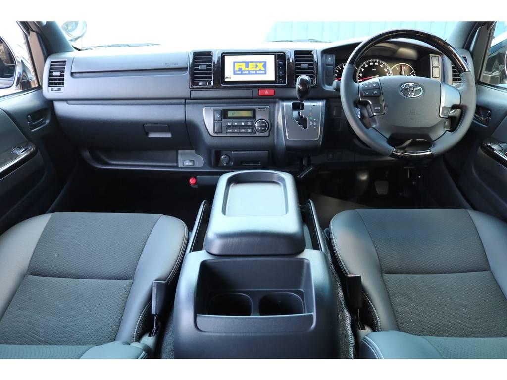 未登録新車 ハイエースV スーパーGL 特別仕様車『ダークプライムⅡ』 2000cc ガソリン 2WD