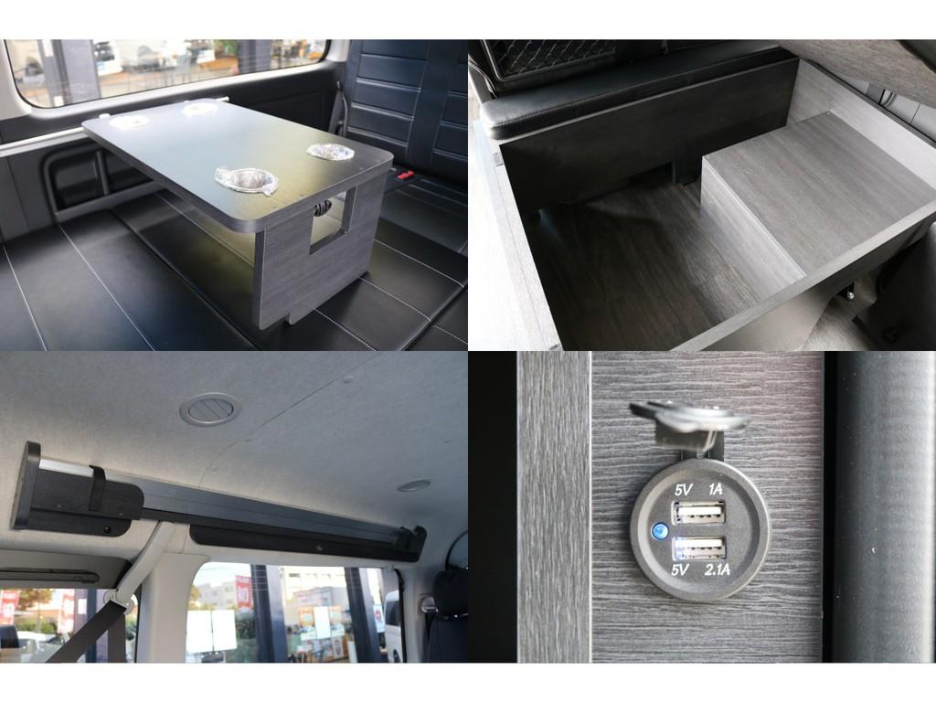 天井家具にはベッドキット補強バーを3列目後向き座席下にはベッドマットとテーブルを収納可能になりました!テーブルもリニューアル!USB充電ソケットも装備!